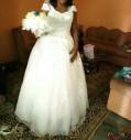 Robe de mariées en solde