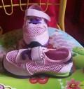 Chaussure fin de série enfant